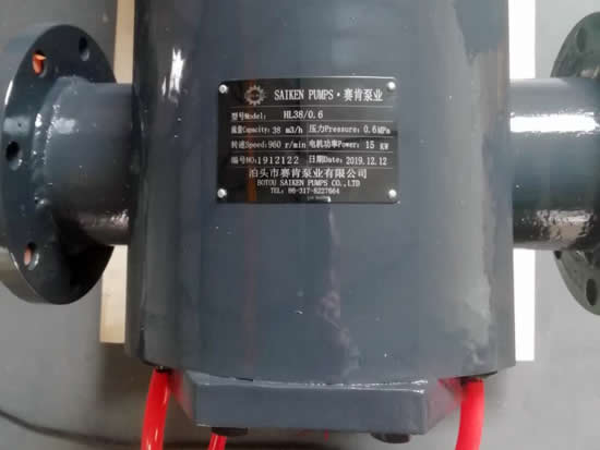Electrical-heating-bitumen-pump